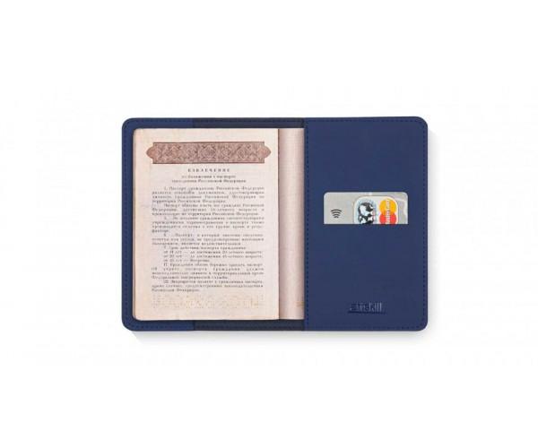 Кожаная обложка на паспорт (синий)