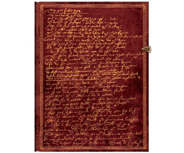 Шекспир, 400 лет со дня смерти